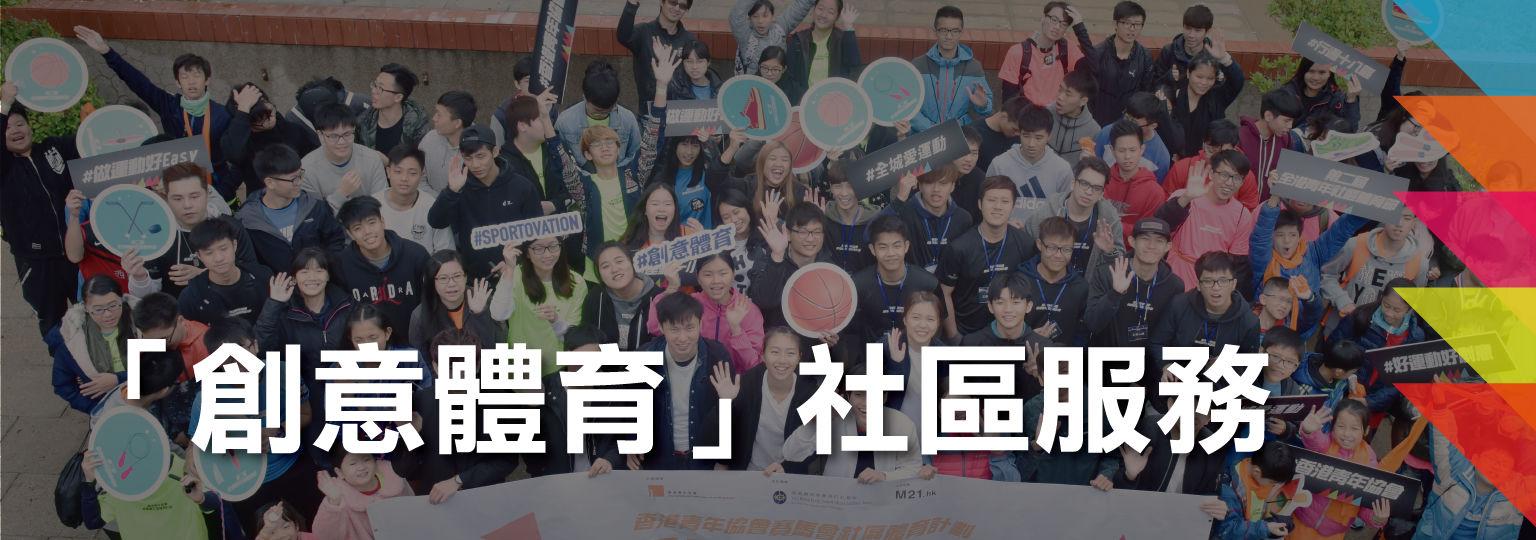Web_Front_Sportovation