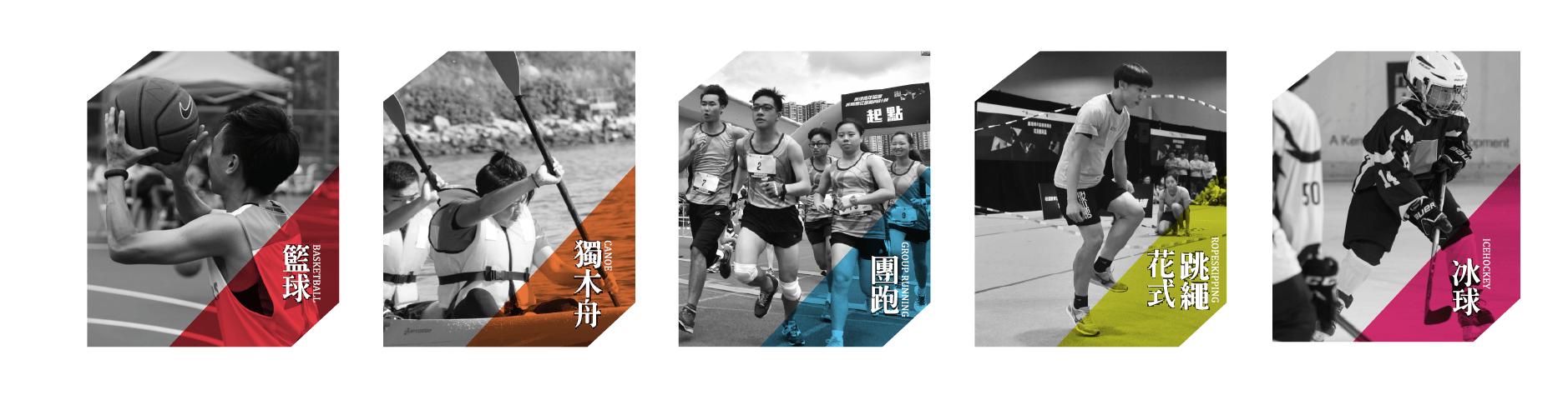sportsfestforweb-03