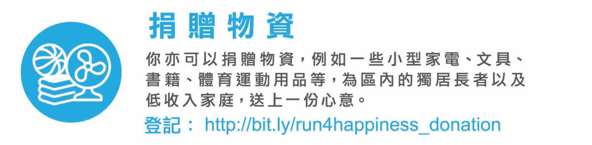 runforhappiness-06