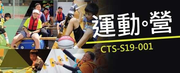CTSS19001 BUTTON