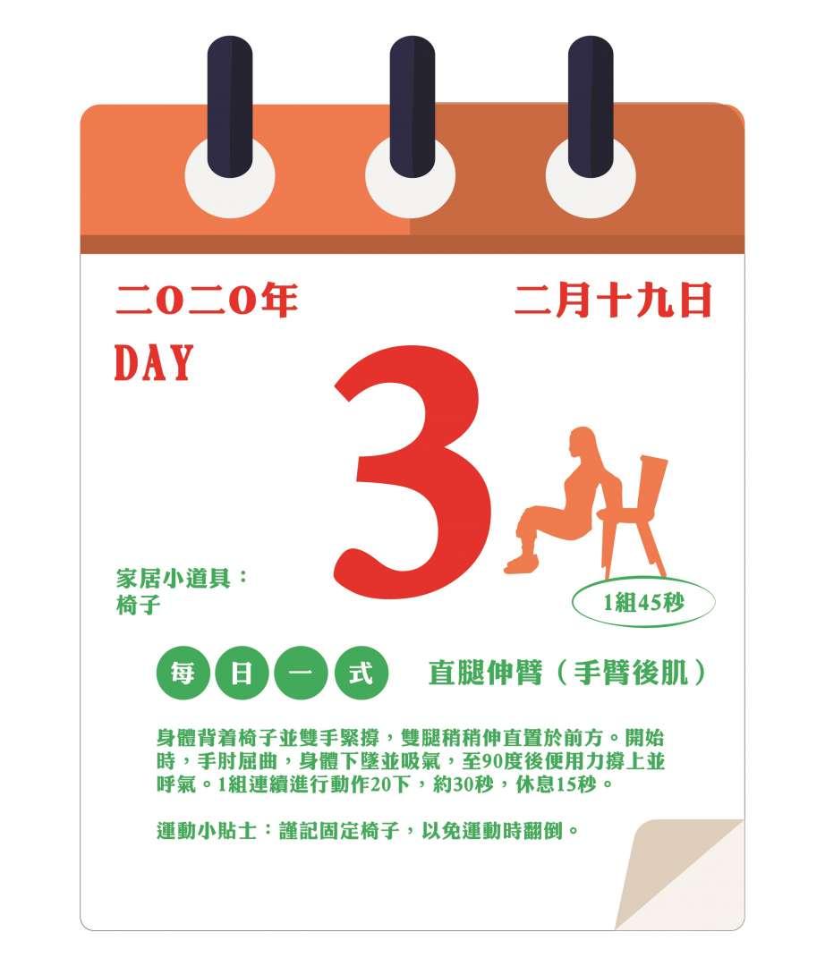 #30DaysChallenge_Day-03
