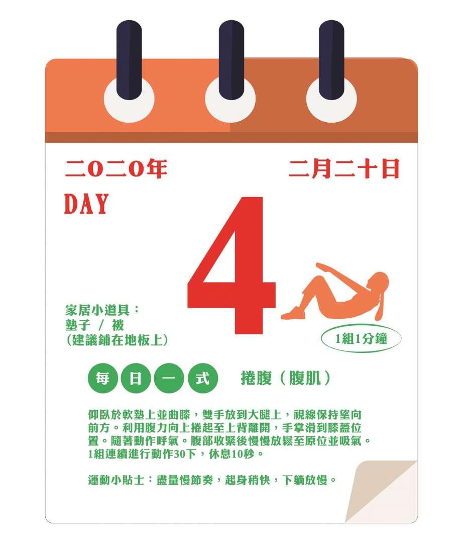#30DaysChallenge_Day-04