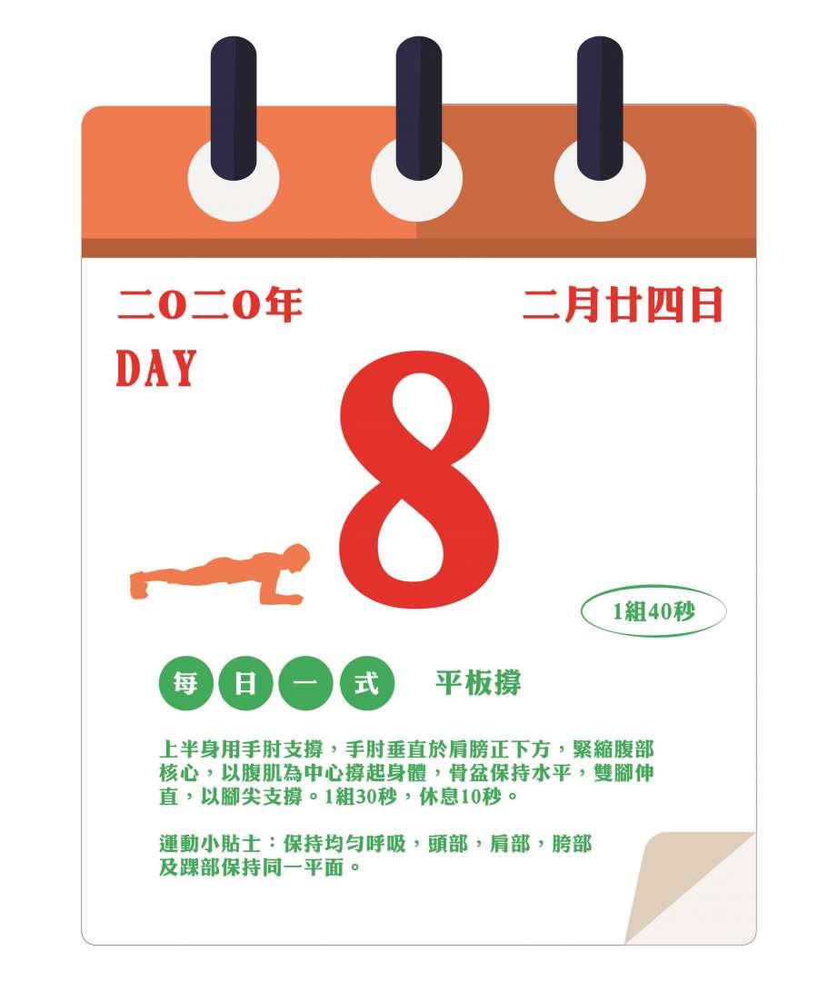 #30DaysChallenge_Day-08