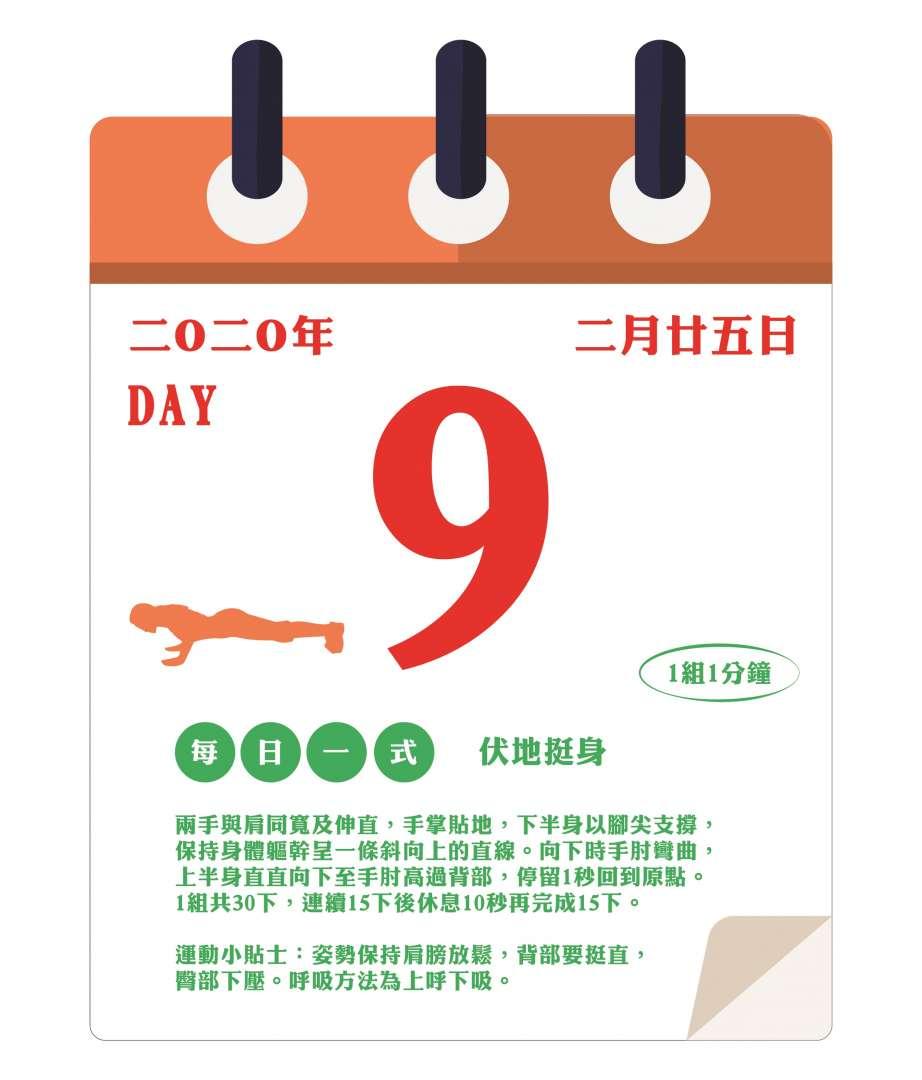 #30DaysChallenge_Day-09