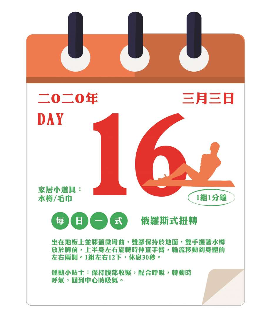#30DaysChallenge_Day-16