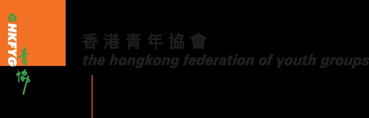 Websites-Logo-CTS