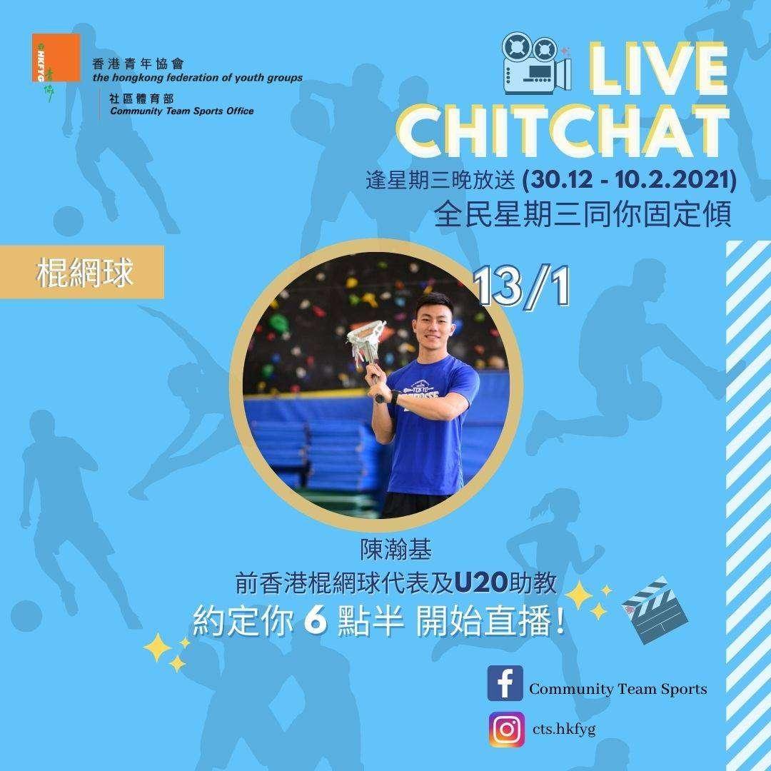 20210113-ChitchatWed
