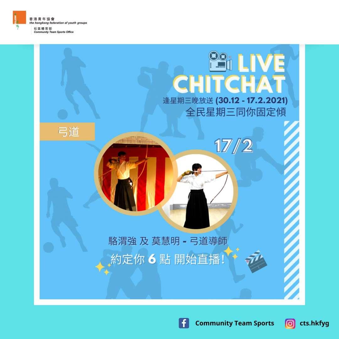 20210217-ChitchatWed