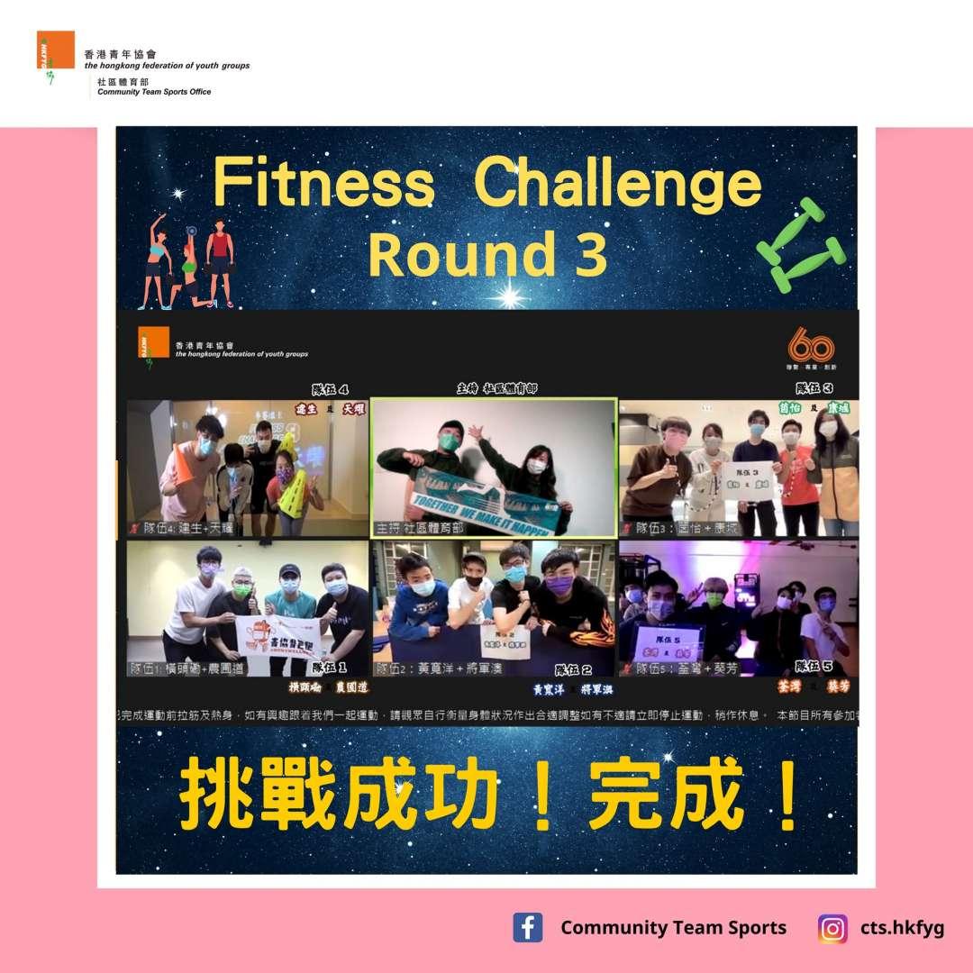 2021_FitnessChallengeRound3